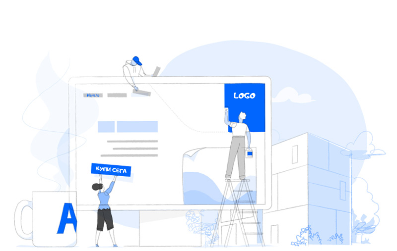 Изработка на онлайн магазини и сайтове