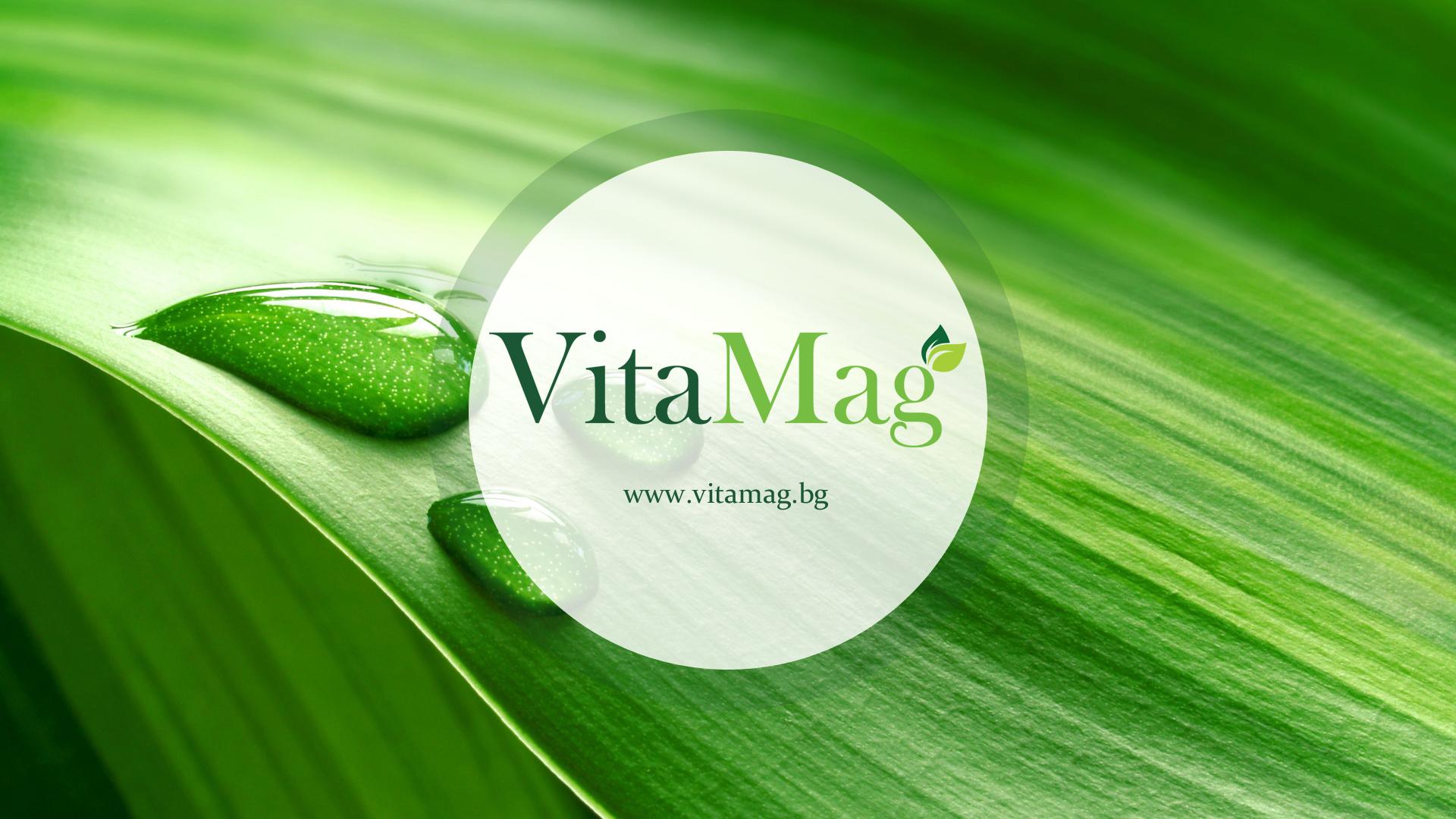 VitaMag - Уебсайт за хранителни добавки и витамини